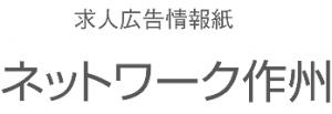 トップネットワークロゴ
